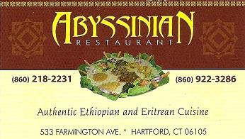 Ethiopian Grocery Kansas City