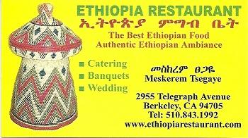 A Request Ethiopian Food Mesob Across America