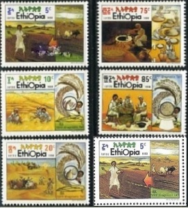 Stamps commemorating teff and injera