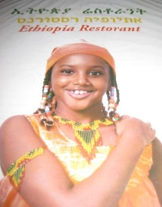 A poster for an Ethiopian restaurant  in Tel Aviv