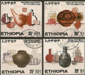A set of Ethiopian stamps  honoring pottery makers
