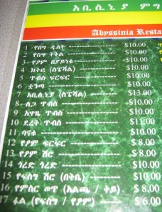 Abyssinia's Amharic Menu