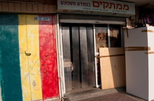 An Ethiopian spice shop in Israel