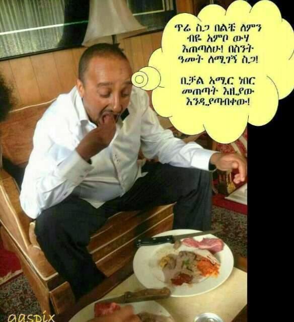 The Funny Side Of Ethiopian Food Ethiopian Food  E  A Mesob Across America