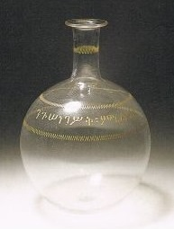 Emperor Menelik II's berele,  used for drinking t'ej