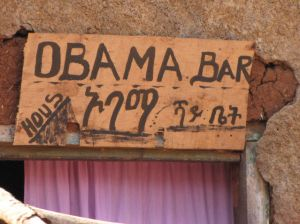 A shai bet (teahouse) in Ethiopia named for President Obama